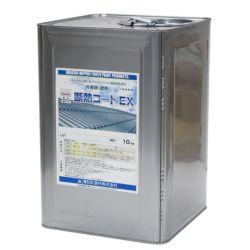 トップコートレス,1液水性反応硬化型アクリルシリコン樹脂断熱塗材,断熱コートEX,東日本塗料,遮熱,屋根,内外装,アクリルシリコン樹脂,外壁,屋根