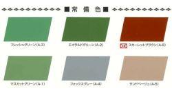 フローンアクアファースト遮熱,常備色,東日本塗料,水性,速乾,床用塗料,道路