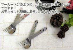 ペベオ・ジャポン,陶器用絵具,ポーセレン,150,マーカー,オーブン,焼き付け