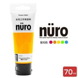 ヌーロ,通常色,水性工作用塗料,蛍光色,カンペハピオ,チューブ,文化祭,工作