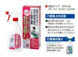 かび止めL,水溶性かび止め剤,サンデーペイント,SPカビドメL,かび止め,除菌,消臭効果