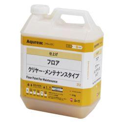 アクレックス フロア クリヤー メンテナンスタイプ 4kg (164771/和信化学/Aqurex/水性/床用/屋内木部塗料)