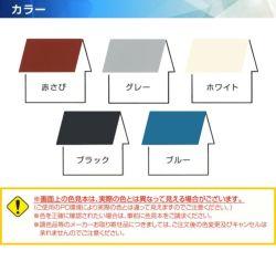 EXTRAエポプライマーUNI,16kg,大日本塗料,溶剤,下塗り,さび止め,屋根