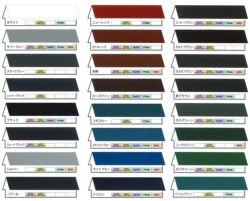 シリコンルーベン一液EXTRA,屋根,大日本塗料,屋根塗料,トタンペイント