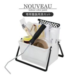 EF NOUVEAU,ヌーボー,専用塗装用具セット,塗装用具,STK-61,洋室,室内壁,壁紙,ペンキ